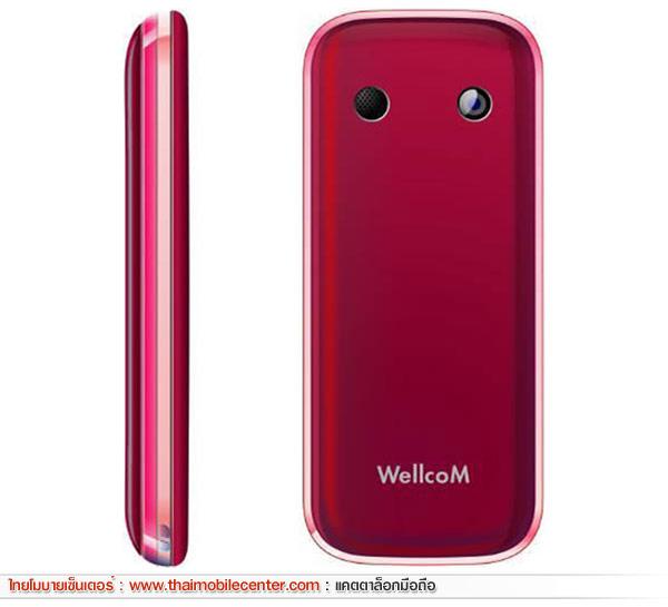 WellcoM S5001