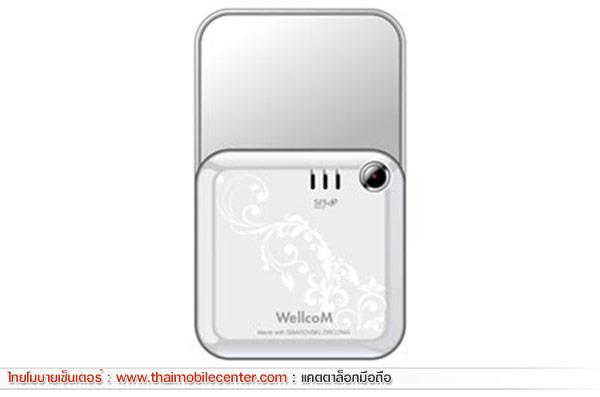 WellcoM S5115