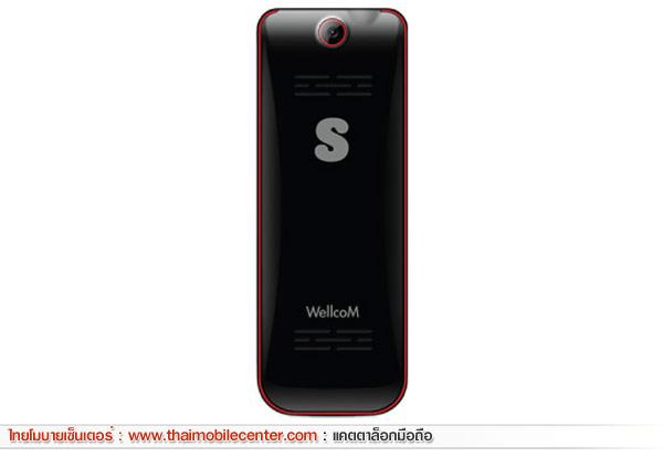 WellcoM S818