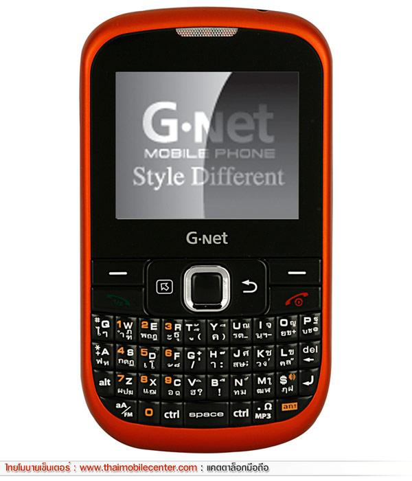 G-Net G808Summer
