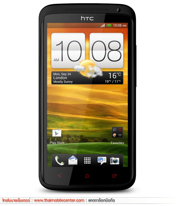 HTC One X+ (One X Plus)