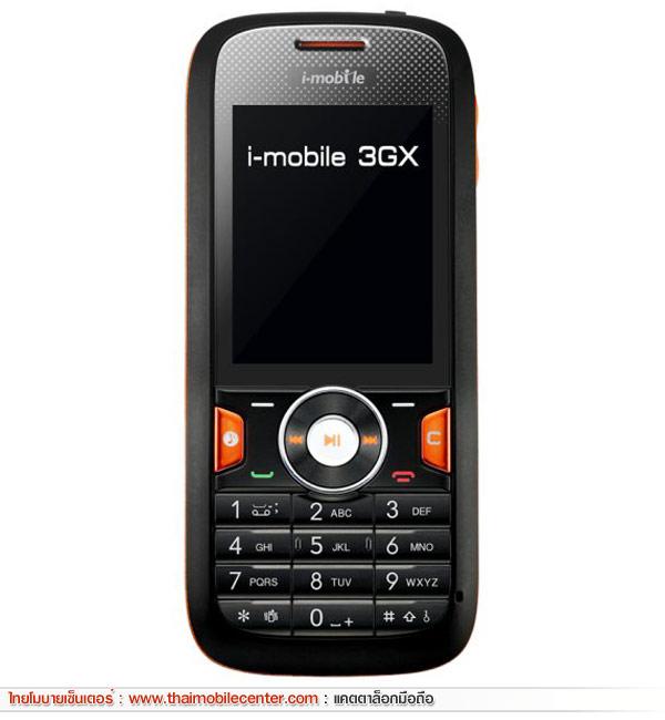 i-mobile 3G 3530