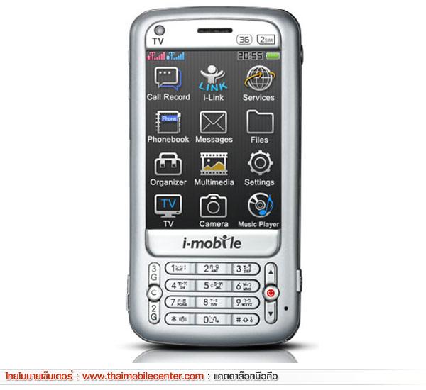 i-mobile 3G 6600