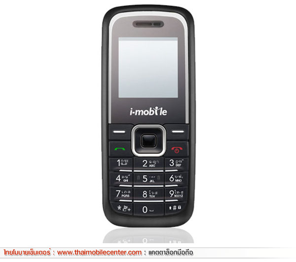 i-mobile 1012