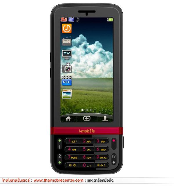 i-mobile PANO DC 5210