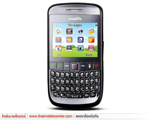 i-mobile S381