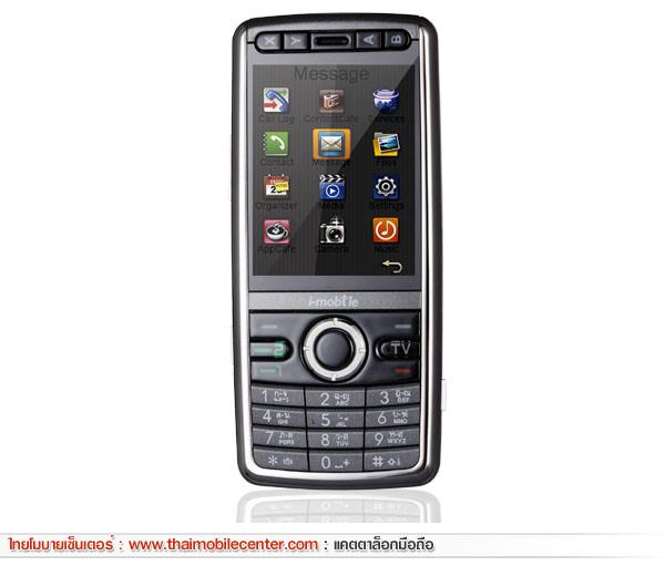 i-mobile S531