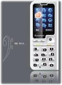 Lenovo i717