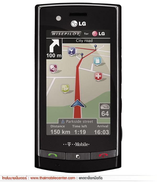 LG GT500