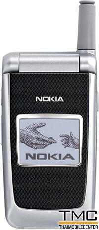 Nokia 3155