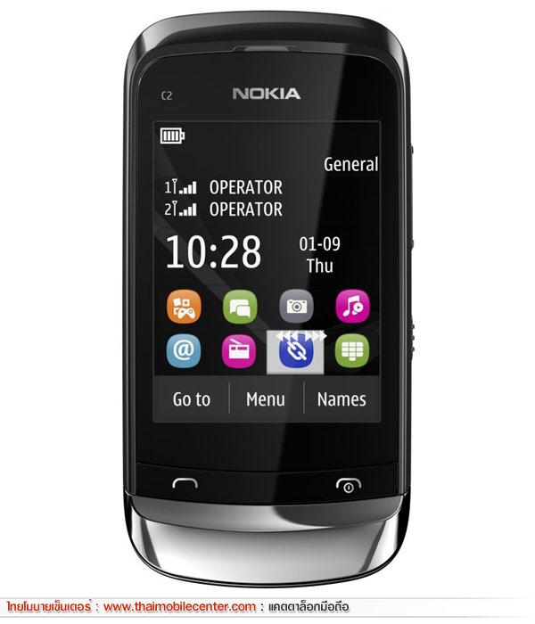 Nokia C2-06