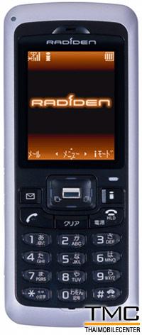Sony Ericsson Radiden