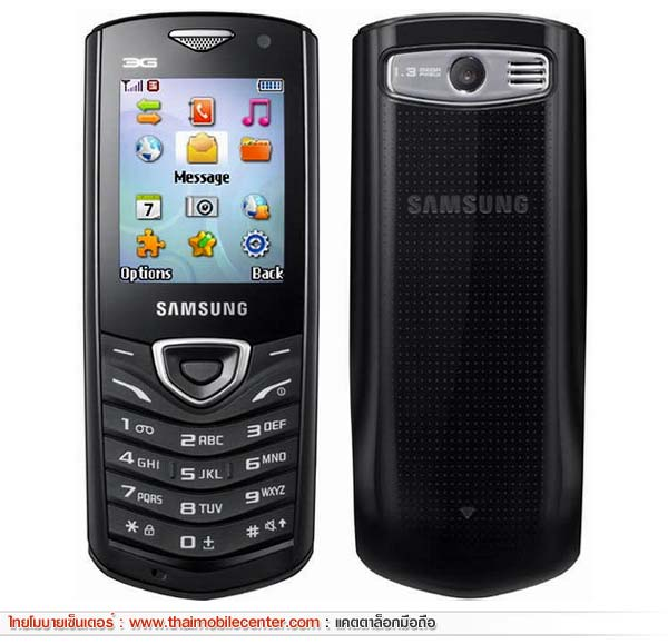 Samsung Squash C5010