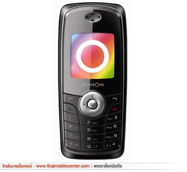 phoneOne B101
