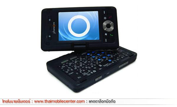 phoneOne S901