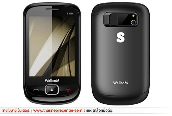 WellcoM S3125