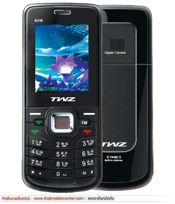 TWZ N19