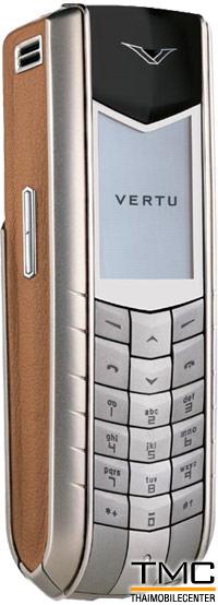 Vertu Ascent Brown