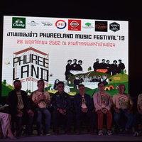 """PHUREELAND MUSIC FESTIVAL 2019 ครั้งที่ 1"""