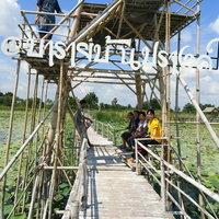 สะพานข้ามบารายณ์สวรรค์ บ้านปรางค์ โคราช