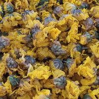 ทุ่งดอกเก๊กฮวยขั้นบันได ภูทับสี่ บ้านน้ำจวง