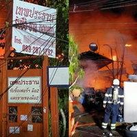 ไฟไหม้ร้านรับซื้อของเก่า ซ.ลาดพร้าว 80