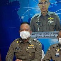 รวบหนุ่มไทยแฝงตัวแอพหาคู่ชายรักชาย ตุ๋นเงินชาวต่างชาติกว่า 1 ล้านบาท