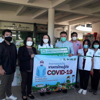 """""""โครงการแบ่งปันน้ำใจ เกษตรไทยสู้ภัยโควิด-19"""""""