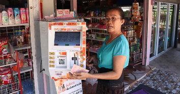 เตือนภัย! สาวอ้างเป็นพนักงานซ่อมตู้เติมเงินก่อนแอบโอนเงินหนีลอยนวล