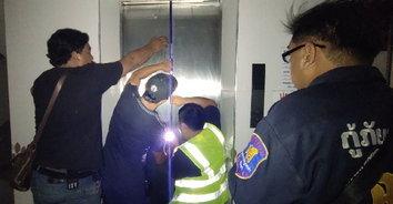 นาทีระทึก! กู้ภัยช่วยเด็กสาวเคราะห์ร้าย ติดลิฟต์นานกว่าชั่วโมง
