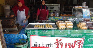 มากินเลย! บ้านขนมไข่ไฮโซ ร้านขายขนมใจบุญ ให้เด็กกำพร้าเด็กยากจนกินฟรี