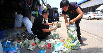 ปศุสัตว์ปทุมธานีจับร้านจำหน่ายอาหารสัตว์หมดอายุ-จำหน่ายยาสัตว์ไม่ได้รับอนุญาต