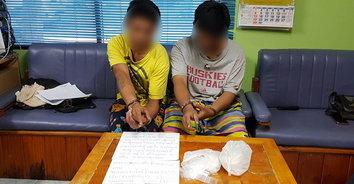ตำรวจไล่ล่าพ่อค้ายาบ้าและยาไอซ์ จนนิ้วหักต้องส่งโรงพยาบาลด่วน