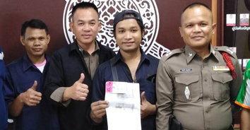 หนุ่มระยองดวงเฮง ถูกหวยรางวัลที่ 1 รับเงินกว่า 12 ล้านบาท
