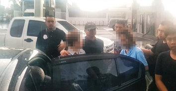 ชุดสืบสวนตำรวจภูธรเมืองสมุทรสงครามล่อซื้อยาไอซ์ 1 กิโลกรัมซุกในถุงชาเขียวได้ผู้ต้องหา 3 ราย
