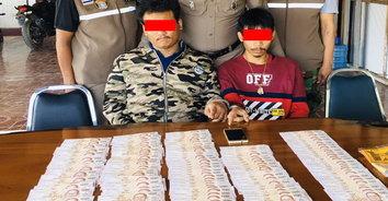 สุดจัด! พ่อค้ายาบ้าไทยใช้แบงค์ปลอม 148,000 บาทหลอกซื้อยาบ้าพ่อค้าชาวลาว