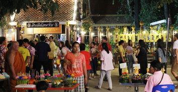 อบจ.สุพรรณบุรี จัดประเพณีลอยกระทงอนุรักษ์สายน้ำ งามล้ำวัฒนธรรมไทย