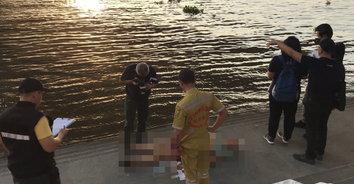หนุ่มนั่งตกปลาสะดุ้ง! พบตาวัย 76 ปีคิดสั้นกระโดดสะพานดับ