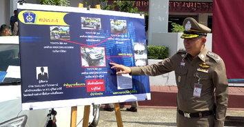 ตำรวจภูธรภาค 4 ตรวจยึดรถสวมทะเบียนหลอกขาย มูลค่ากว่า 6 ล้านบาท