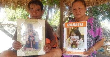 ใจแทบสลาย! สาวหายตัวลึกลับ 6 ปี พ่อแม่เชื่อลูกเป็นเหยื่อค้ามนุษย์