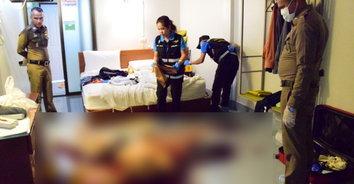 สยอง! นักท่องเที่ยวชาวเยอรมันกินยาเกินขนาด เลือดทะลักดับคาห้องพัก