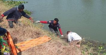 หลอน! ช่างซ่อมระแวงคนตามฆ่า กระโดดลงคลองหายไป 2 วัน กลายเป็นศพ