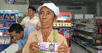 ชาวเน็ตแห่แชร์ด่าประณามคนร้าย ใช้แบงค์กาโม่ซื้อของยายวัย70ปี