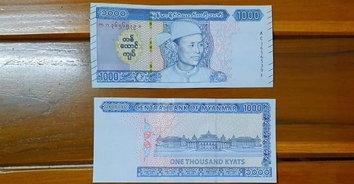 เมียนมา ออกธนบัตรรูปวีรบุรุษอ่องซาน ฉบับละ 1,000 จ๊าต ในรอบ 33 ปี