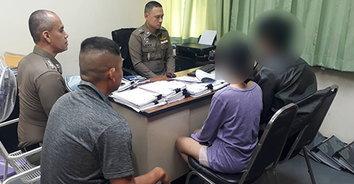 สองชายหญิงโชว์สยิวมีเซ็กส์ ใน ม.ดังเข้าพบตำรวจ รับเลียนแบบคลิปโป๊