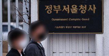 ไวรัสโควิด19 ระบาดหนัก! เกาหลีใต้ติดเชื้อพุ่ง 1,146 ราย เสียชีวิต 11 ราย