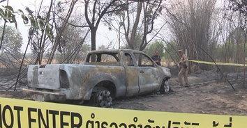 สะพรึง! พบศพหนุ่มใหญ่ไหม้คารถ หลังชาวบ้านเผาป่าแล้วลามไหม้รถ