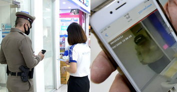 ปล้นฝ่าวิกฤต คนร้ายบุกปล้นธนาคารในห้างราชบุรีกวาดเงินไป 400,000 หนีลอยนวล