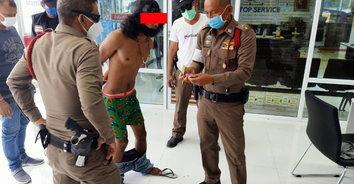 ใจเอ็งได้! หนุ่มรถผ่านด่านซุกยาบ้าในกางเกงใน ทำเนียนคิดว่าจะรอด