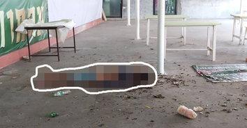 สามเกลอนั่งก๊งเหล้าสบายใจ เช้ามาพบเป็นศพถูกฆ่าตายเสียชีวิต